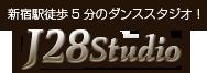 j28スタジオ